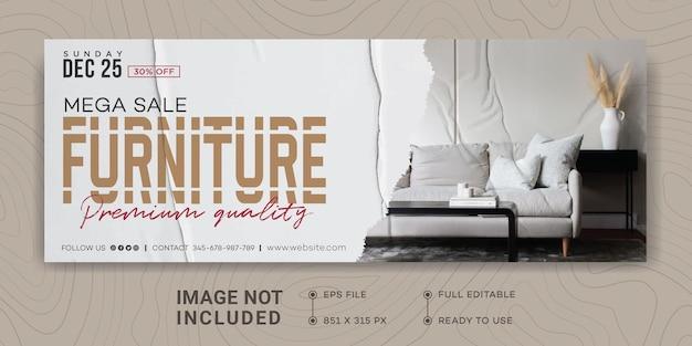 Conception de modèle de page de garde facebook de meubles modernes, papier collé, papier déchiré, vente de meubles