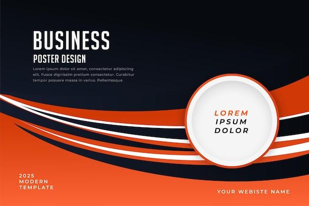 Conception de modèle de présentation d'entreprise noir et orange
