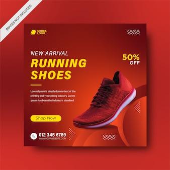 Conception de modèle de publication de bannière de médias sociaux de chaussures de sport dynamiques