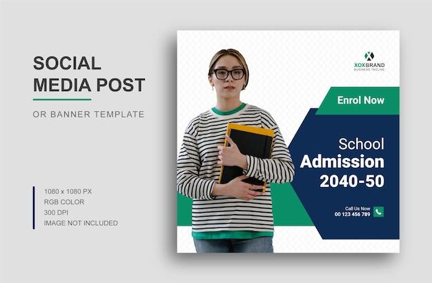Conception de modèle de publication de médias sociaux et bannière web de retour à l'école