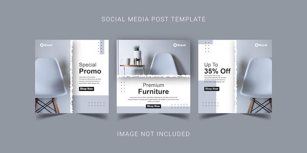 Conception de modèle de publication de médias sociaux de meubles premium promotionnel spécial