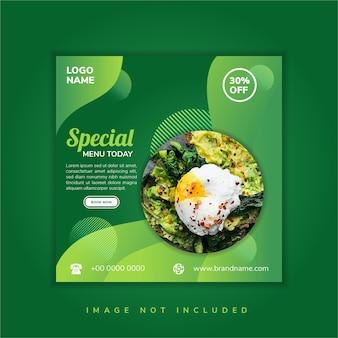 Conception de modèle de publication de médias sociaux pour les aliments et les restaurants modifiables bannière de médias sociaux pour la nourriture