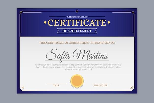 Conception de modèle de récompense de certificat élégant