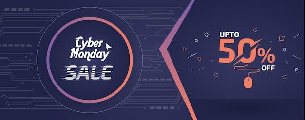 Conception de modèle de vecteur de bannière publicitaire abstrait cyber lundi vente