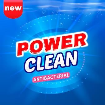 Conception de modèle de vecteur d'emballage de détergent. nettoyant puissant pour salle de bain en mousse. illustration vectorielle.