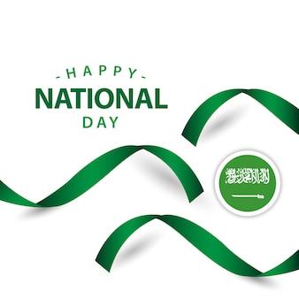 Conception de modèle de vecteur heureuse journée nationale de l'arabie saoudite