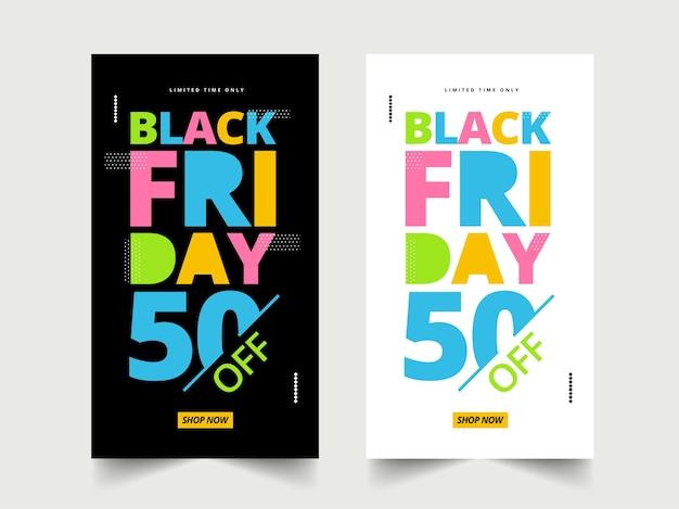 Conception de modèle de vente du vendredi noir avec une offre de réduction de 50 % en deux options de couleur.