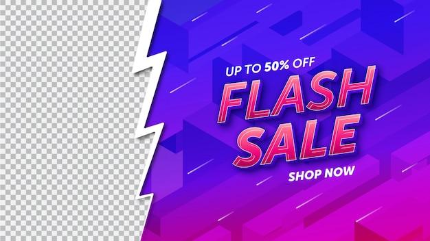 Conception de modèle de vente flash