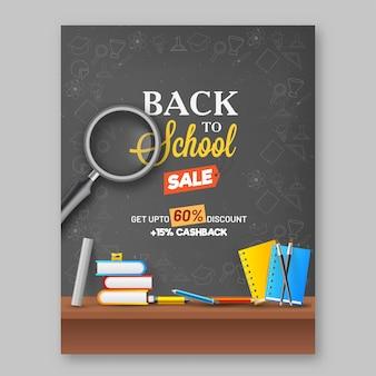 Conception de modèle de vente de retour à l'école avec une offre de remise de 60 % et des éléments de fournitures sur fond noir.