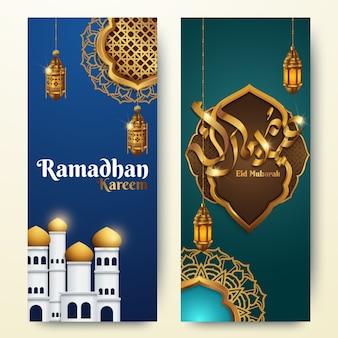 Conception de modèle vertical ramadan kareem avec lan arabe