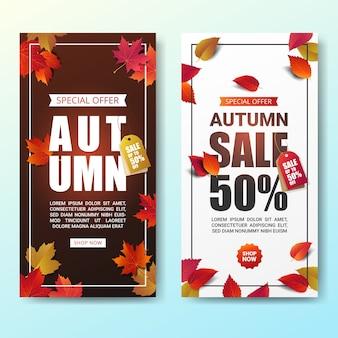 Conception moderne de bannière de vente automne modèle design