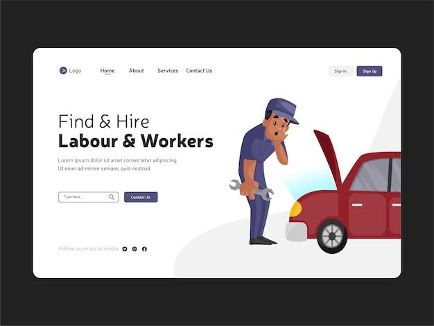 Conception moderne de la page de destination de recherche et d'embauche de main-d'œuvre et de travailleurs