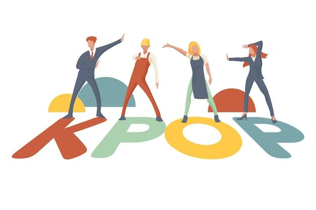 Conception de musique k-pop