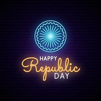 Conception de néon heureux jour de la république de l'inde.