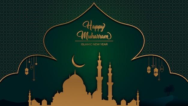 Conception de nouvel an islamique heureux muharram
