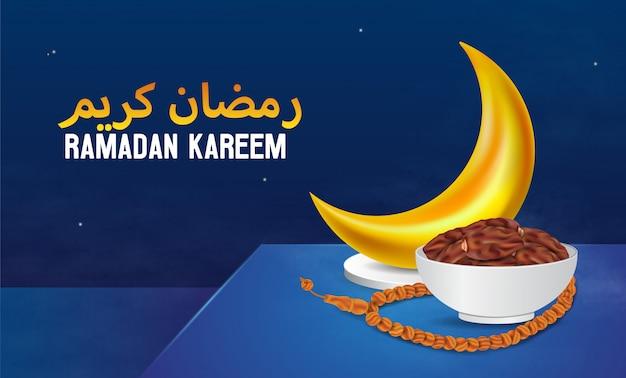 Conception de page d'atterrissage islamique ramadan kareem avec croissant de lune jaune, un bol de dates et de perles brunes