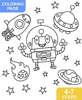 Conception de page de coloriage mignon pour les enfants