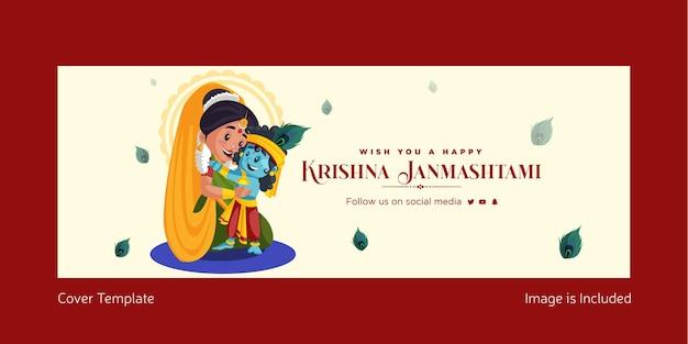 Conception de la page de couverture du festival indien krishna janmashtami