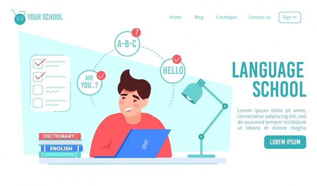 Conception de page de destination de commande de cours de langue en ligne