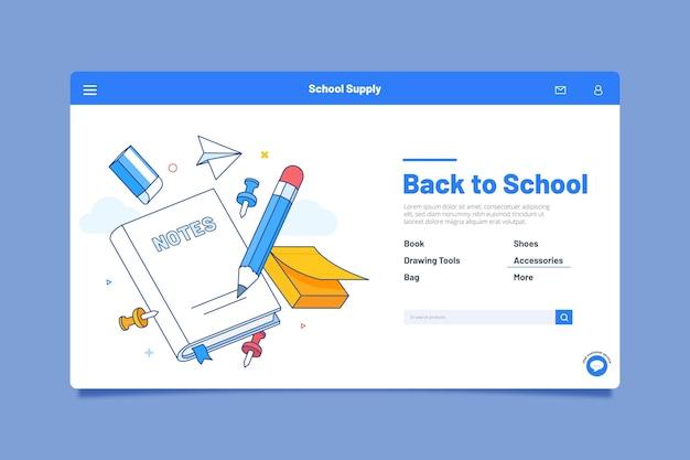 Conception de la page de destination pour l'événement de retour à l'école