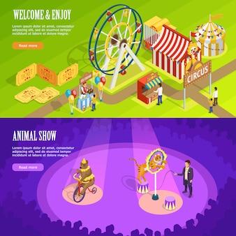 Conception de pages web de bannières horizontales isométriques de cirque