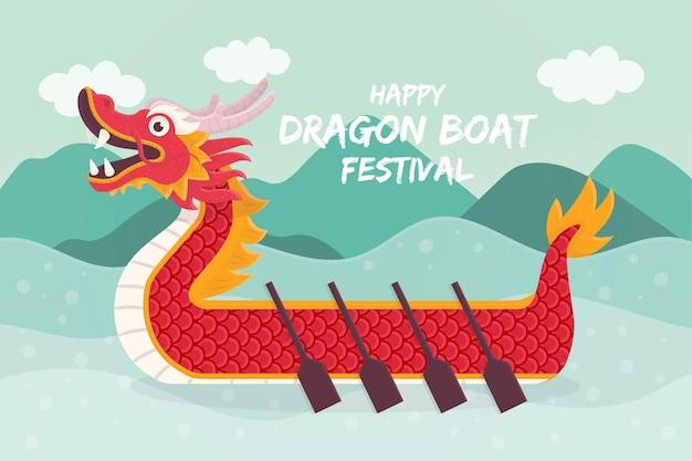 Conception de papier peint bateau dragon