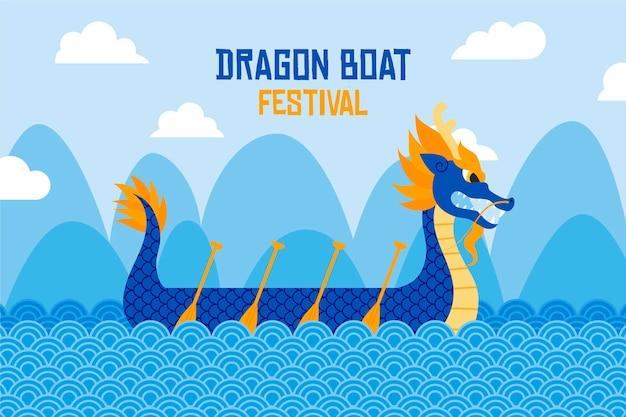 Conception de papier peint bateaux dragon zongzi