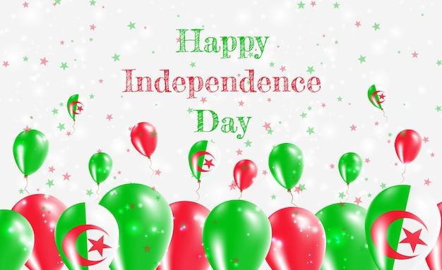 Conception patriotique du jour de l'indépendance de l'algérie. ballons aux couleurs nationales algériennes. carte de voeux de joyeux jour de l'indépendance.