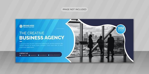Conception de photo de couverture facebook d'entreprise moderne ou conception de bannière web