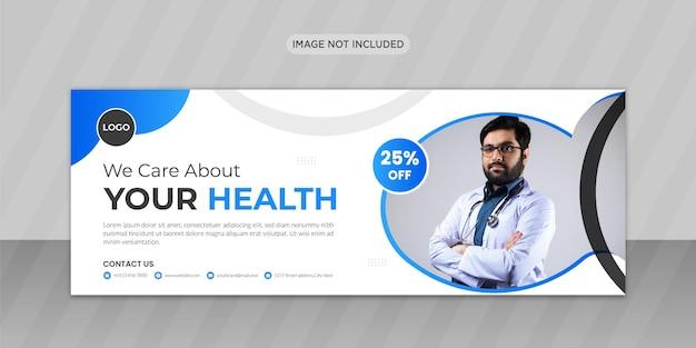 Conception de photo de couverture facebook de soins de santé médicaux ou conception de bannière web