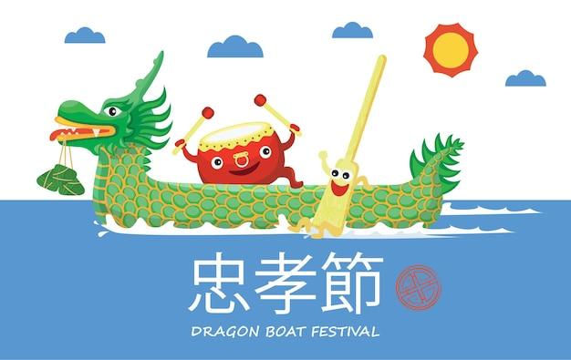 La conception plate de dessin animé d'illustration du bateau de dargon fait la course sur la rivière.