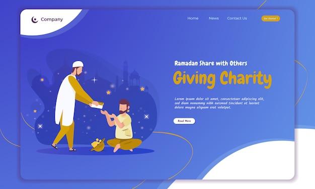 Conception plate de donner la charité ou de partager avec d'autres sur la page de destination