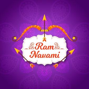 Conception plate de l'événement ram navami