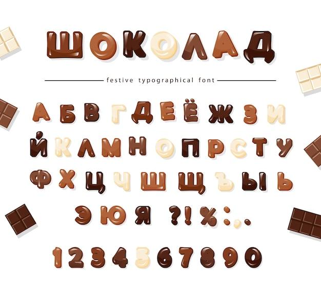 Conception de polices de chocolat cyrillique.