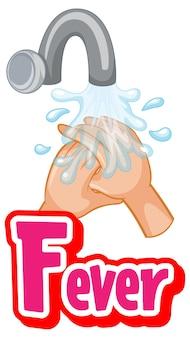 La conception de polices de fièvre avec le virus se propage en serrant la main sur blanc