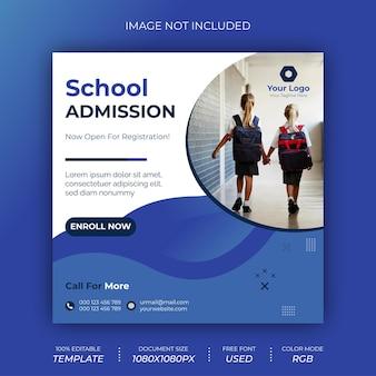 Conception de poste d'admission à l'école