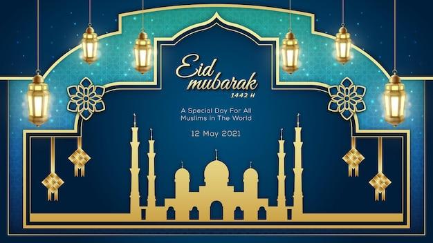 Conception de poste de fond eid mubarak