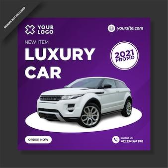 Conception de poste instagram de voiture de luxe