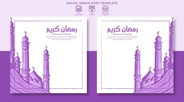 Conception de poste de médias sociaux ramadan kareem avec illustration dessinée à la main de l'ornement islamique