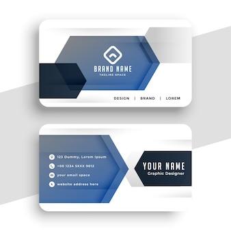 Conception professionnelle de carte de visite de marque