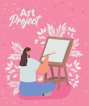 Conception de projet artistique