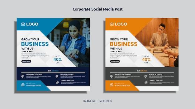 Conception de publication de médias sociaux d'entreprise avec deux formes de couleur.
