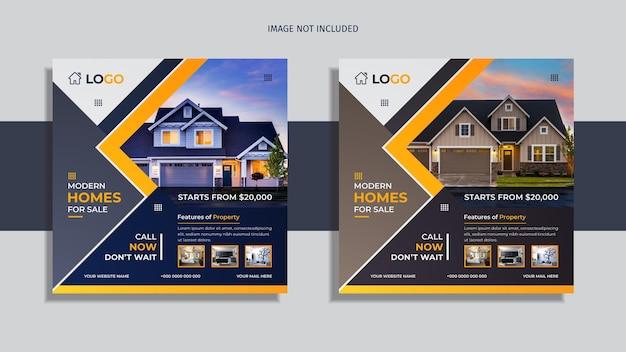 Conception de publication de médias sociaux de l'immobilier 2 en 1 pack avec des formes abstraites multicolores bleues.