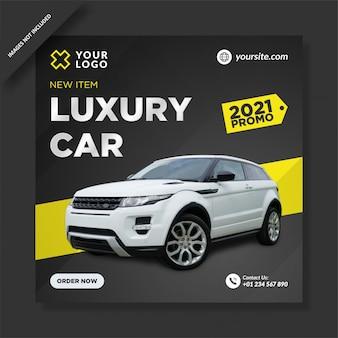 Conception de publication de médias sociaux de voiture de luxe