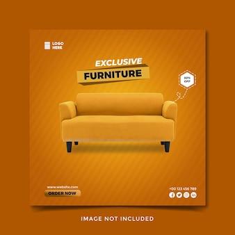 Conception de publication sur les réseaux sociaux pour l'offre de vente de meubles