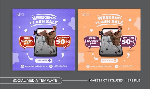 Conception de publications sur les réseaux sociaux de vente flash week-end de promotion créative vecteur premium