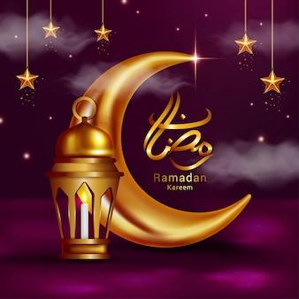 Conception de ramadan de luxe