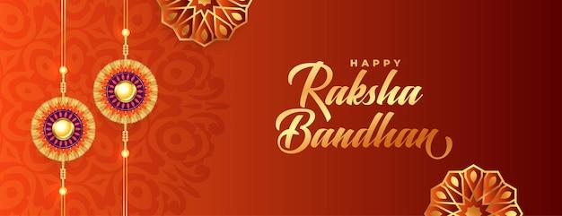 Conception réaliste de bannière décorative happt raksha bandhan