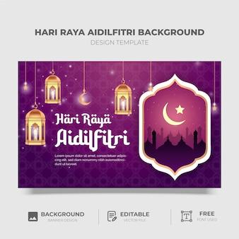Conception réaliste de bannière de lanterne hari raya aidilfitri
