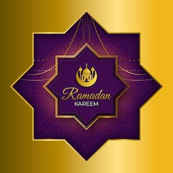 Conception réaliste du ramadan